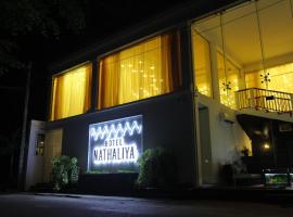Nathalia Tourist Hotel