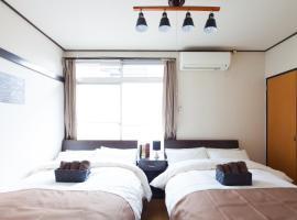 Kamon Inn Sunhouse, Funabashi