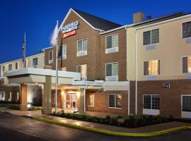 Fairfield Inn and Suites by Marriott Cincinnati Eastgate, Willowville