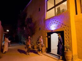Riad Ksar Aylan, Ouarzazate