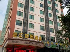 Shenzhen Haohui Villatic Hotel, Bao'an