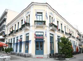 Hotel Panellinion, Trikala