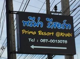 Prima resort, Ban Nua Khlong