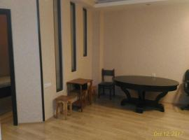 Apartment, Tbilisi City
