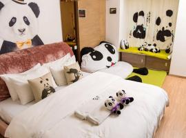 Chengdu Panda Apartment