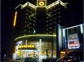 Mondo International Hotel, Bao'an