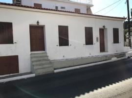 House, Samos