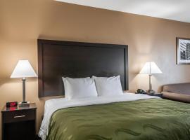 Quality Inn, New Orleans