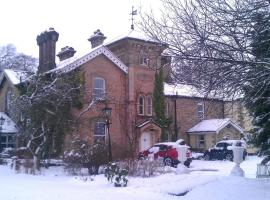 Nent Hall Country House Hotel, Alston