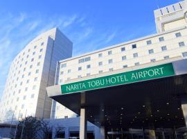 成田東武機場酒店, 成田