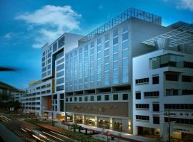 新加坡威大酒店- 明古連, 新加坡