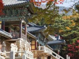 Bellus-Rose Pension Gyeongju