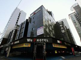 We 2 Hotel