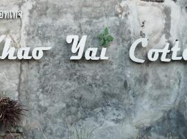 Khao Yai Cottage, Mu Si
