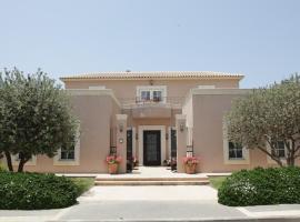 Casa Caesarea, Caesarea
