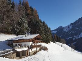 Grossgasteigerhof, Selva dei Molini