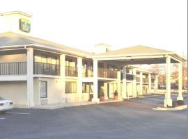 America's Best Inn & Suites - Decatur, Decatur