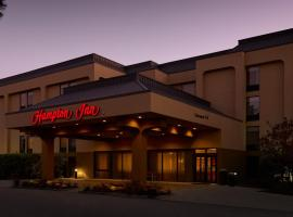 Hampton Inn Portland-Airport, South Portland