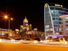 Jumbaktas Astana Hotel