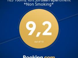 163 100m2 loft Jordaan apartment *Non Smoking*, Ámsterdam