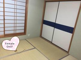 Onehome Inn Apartment Nara kd2, Nara