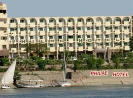 Philae Hotel Aswan, Aswan