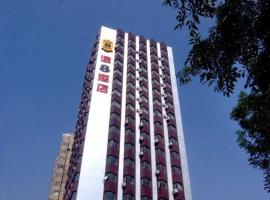Super 8 Hotel Qingdao Railway Station Gui Zhou Road