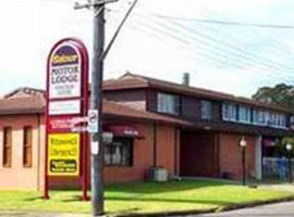 Elsinor Motor Lodge, Wollongong