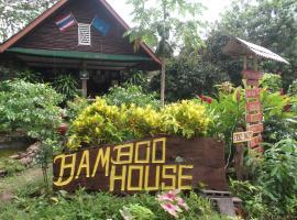 Bamboo House, Khao Sok
