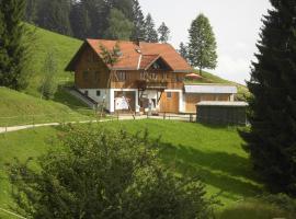 弗雷森霍夫布蘭科酒店, Sulzberg