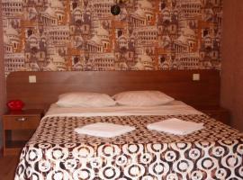Hotel na Zelenoy, Rostov del Don
