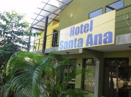 聖安娜利比里亞機場酒店, Liberia
