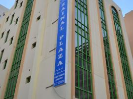 Zainal Furnished Apartment, Manama
