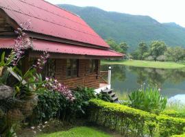 River Kwai Park & Resort, Chongsadao