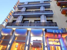Argo Hotel Piraeus, Piraeus