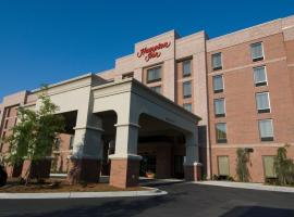 Hampton Inn Wilmington University Area, Wilmington