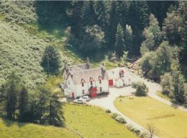 Inverardran House Bed and Breakfast, Crianlarich