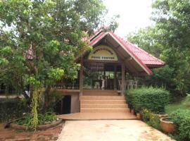 Khao Sok Chee Wa Lai Resort, Khao Sok