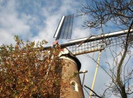 Nostro Mulino, Eindhoven
