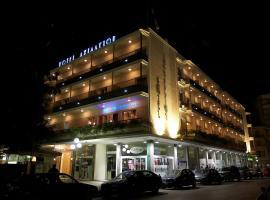 Achillion Hotel, Trikala