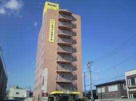 Smile Hotel Towada, Towada