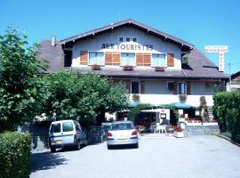 Hôtel Restaurant Aux Touristes, Habère-Lullin