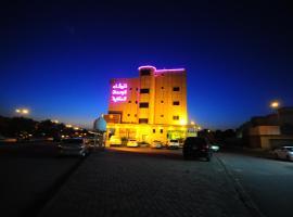 Tonova Apartment, Buraydah