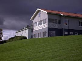 Wångens Wärdshus, Alsen