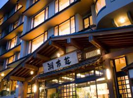 Fujikawaguchiko Onsen Konanso, Fujikawaguchiko