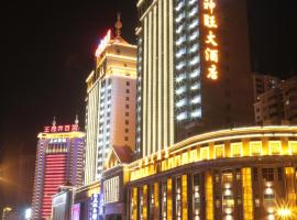 , Xining