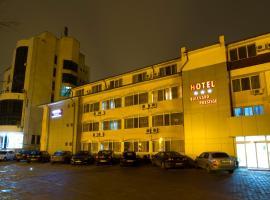 Hotel Bulevard Prestige, Slatina