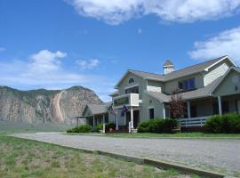 Yellowstone Basin Inn, Gardiner