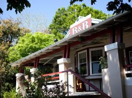 Netherby House B&B with River Cafe, Kempsey