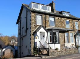 Invergarry Guest House (Adults Only), Windermere